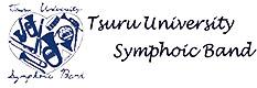 Tsuru University Symphonic Band
